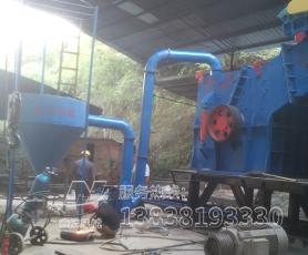 四川江油废钢破碎机用户现场